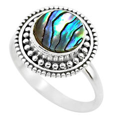 925 silver 2.22cts solitaire natural abalone paua seashell ring size 7.5 t20148