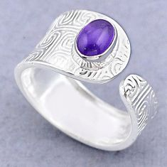 925 silver 1.53cts solitaire natural amethyst adjustable ring size 8 t47391