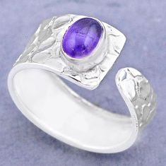 925 silver 1.45cts solitaire natural amethyst adjustable ring size 7.5 t47310