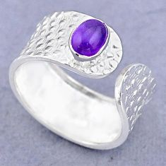 925 silver 1.47cts solitaire natural amethyst adjustable ring size 8.5 t47369