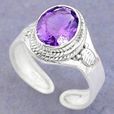 925 silver 3.83cts solitaire natural amethyst oval adjustable ring size 8 t8789