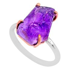 925 silver 6.61cts solitaire natural amethyst raw 14k gold ring size 6 t47160