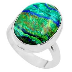 925 silver 10.39cts solitaire natural azurite malachite ring size 6.5 t45539