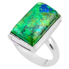 925 silver 9.36cts solitaire natural azurite malachite ring size 7.5 t45544