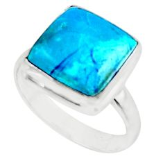 925 silver 9.96cts solitaire natural blue shattuckite cushion ring size 8 r50629