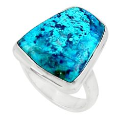 925 silver 12.58cts solitaire natural blue shattuckite fancy ring size 6 r50657