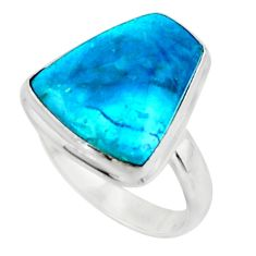 925 silver 9.61cts solitaire natural blue shattuckite fancy ring size 7 r50676