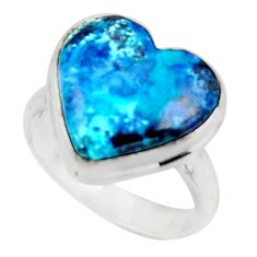 925 silver 9.96cts solitaire natural blue shattuckite heart ring size 7 r50636
