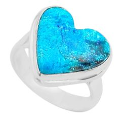 925 silver 12.06cts solitaire natural blue shattuckite heart ring size 7 t39392