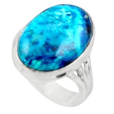 925 silver 14.26cts solitaire natural blue shattuckite oval ring size 8.5 r50634