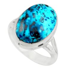 925 silver 9.18cts solitaire natural blue shattuckite oval ring size 6.5 r50667