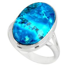 925 silver 13.70cts solitaire natural blue shattuckite oval ring size 8 r50678