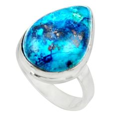 925 silver 14.72cts solitaire natural blue shattuckite pear ring size 6.5 r50643