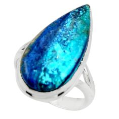 925 silver 14.72cts solitaire natural blue shattuckite pear ring size 6.5 r50672