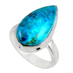 925 silver 7.60cts solitaire natural blue shattuckite pear ring size 6 r50640