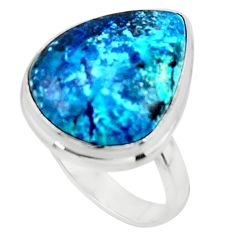 925 silver 14.72cts solitaire natural blue shattuckite pear ring size 8 r50631