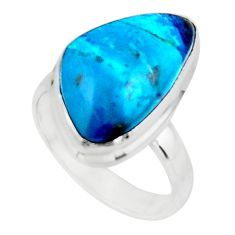 925 silver 9.61cts solitaire natural blue shattuckite ring size 6 r50659