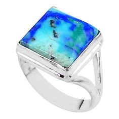 925 silver 6.19cts solitaire natural blue turquoise azurite ring size 7.5 t44911