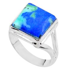 925 silver 7.12cts solitaire natural blue turquoise azurite ring size 8.5 t44914