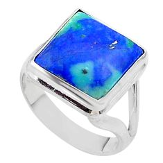 925 silver 6.89cts solitaire natural blue turquoise azurite ring size 7.5 t44920