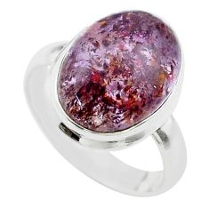 925 silver 6.36cts solitaire natural cacoxenite super seven ring size 7 t56883
