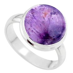 925 silver 7.30cts solitaire natural cacoxenite super seven ring size 8 t37100