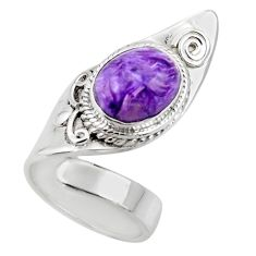 925 silver 5.20cts solitaire natural charoite (siberian) oval ring size 5 r49708