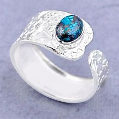 925 silver 1.52cts solitaire natural chrysocolla adjustable ring size 8 t47440