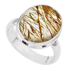 925 silver 7.17cts solitaire natural golden tourmaline rutile ring size 6 t27624