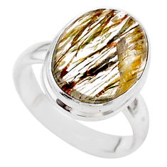 925 silver 6.72cts solitaire natural golden tourmaline rutile ring size 6 t27643