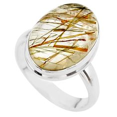 925 silver 8.75cts solitaire natural golden tourmaline rutile ring size 7 t27654
