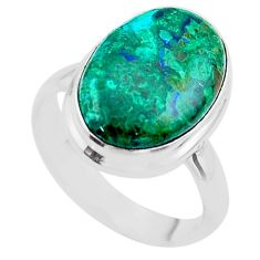 925 silver 12.03cts solitaire natural green azurite malachite ring size 7 t45503