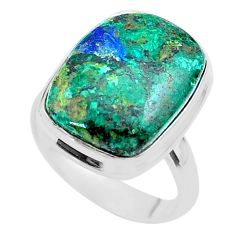 925 silver 10.64cts solitaire natural green azurite malachite ring size 7 t45531