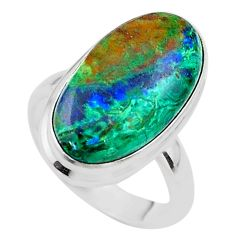 925 silver 9.39cts solitaire natural green azurite malachite ring size 7 t45533