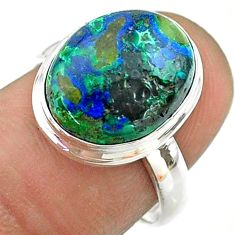 925 silver 6.57cts solitaire natural green azurite malachite ring size 7 t55528