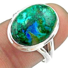 925 silver 8.75cts solitaire natural green azurite malachite ring size 7 t55540