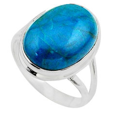 925 silver 13.66cts solitaire natural green chrysocolla ring size 9.5 t24760