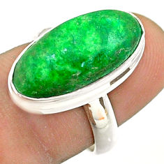 925 silver 8.05cts solitaire natural green maw sit sit oval ring size 7 t54653
