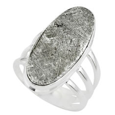 925 silver 17.18cts solitaire natural grey meteorite gibeon ring size 7 t29164
