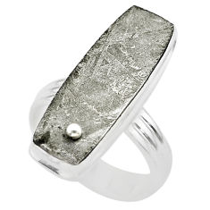925 silver 17.64cts solitaire natural grey meteorite gibeon ring size 7 t29180