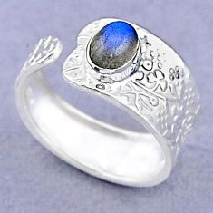925 silver 1.43cts solitaire natural labradorite adjustable ring size 7.5 t47418