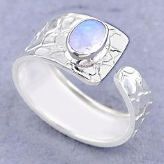 925 silver 1.51cts solitaire natural moonstone adjustable ring size 8.5 t47460