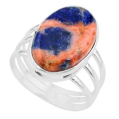 925 silver 14.88cts solitaire natural orange sodalite oval ring size 11.5 t17817