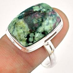 925 silver 13.39cts solitaire natural pink eudialyte octagan ring size 11 t54480