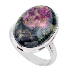 925 silver 14.47cts solitaire natural pink eudialyte oval ring size 8.5 t28004