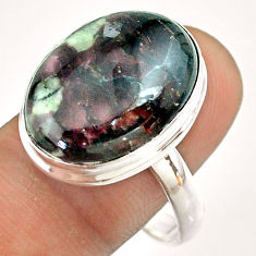 925 silver 15.14cts solitaire natural pink eudialyte oval ring size 10.5 t54476