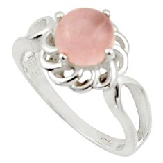 925 silver 3.63cts solitaire natural pink morganite round ring size 8.5 r40664