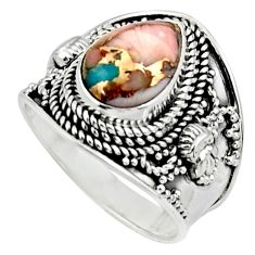 925 silver 4.52cts solitaire natural pink opal in turquoise ring size 8 r52064