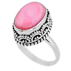 925 silver 6.89cts solitaire natural pink queen conch shell ring size 7.5 r51368