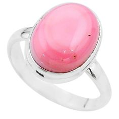 925 silver 9.09cts solitaire natural pink queen conch shell ring size 11 t17974